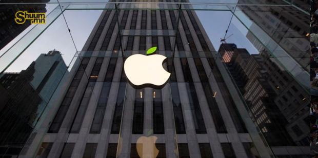 Европын Холбоо Apple-ийн Ирланд дахь