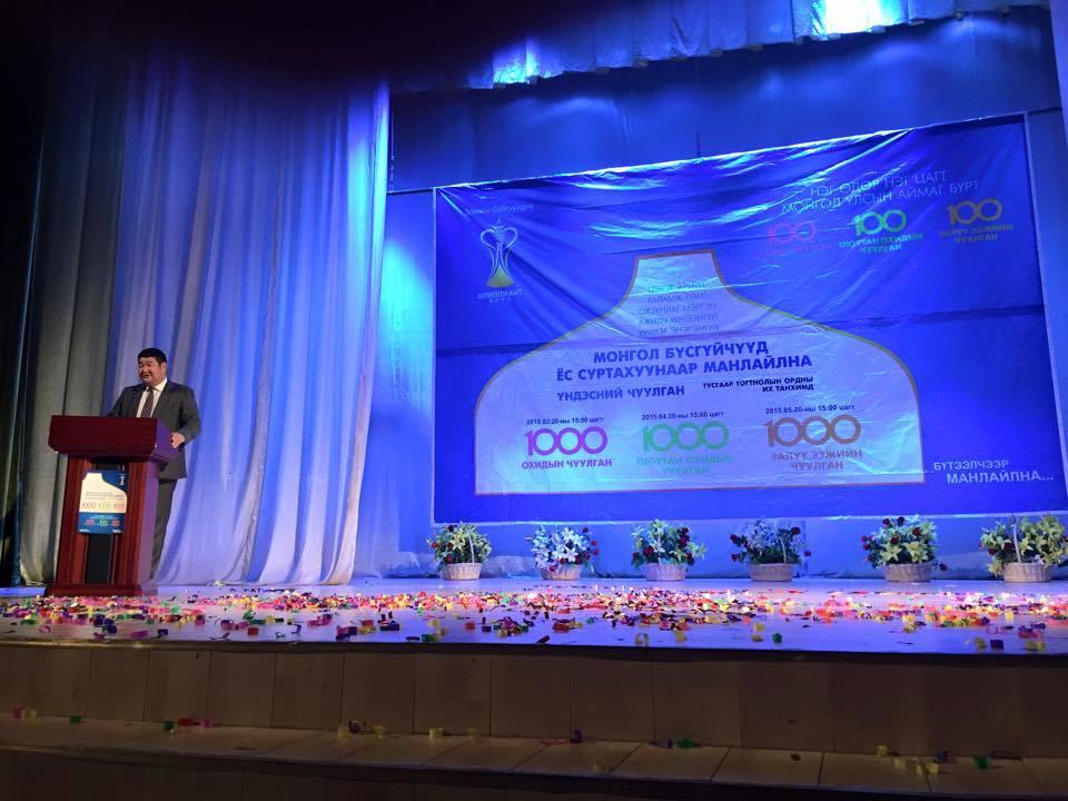 """Монголд анх удаа """"1000 залуу ээжийн чуулган"""" боллоо"""