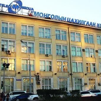 """""""Монголын цахилгаан холбоо"""" компанийн 40 хувийг төрийн мэдэлд худалдаж авна"""