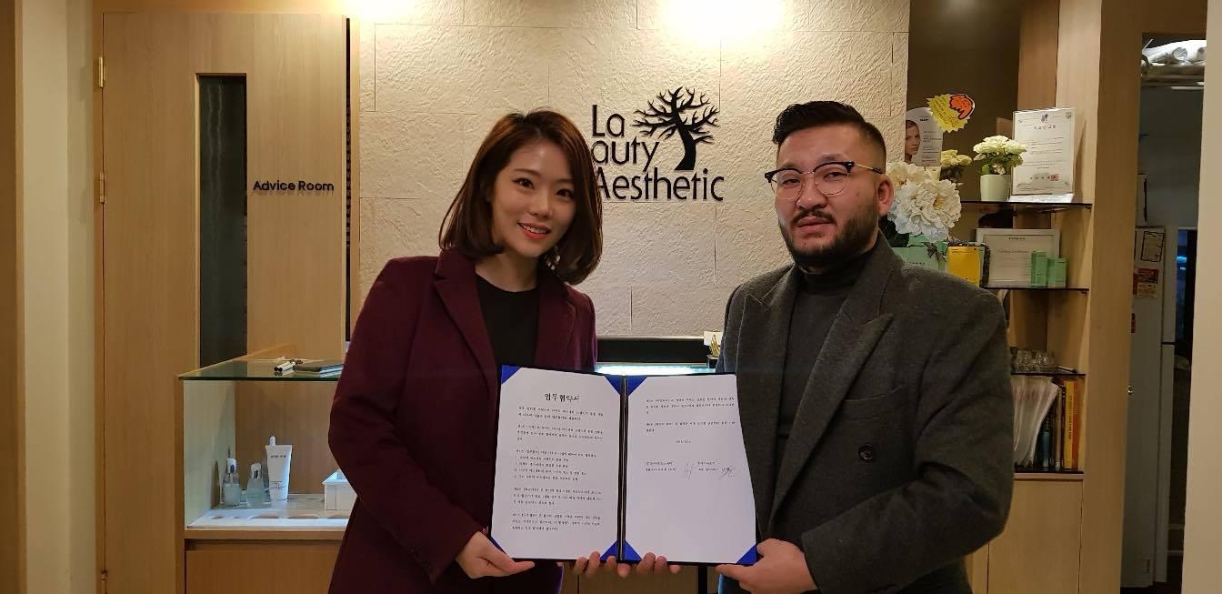 """""""La Beauty Aesthetic""""-ийг Монголд албан ёсоор нээнэ"""