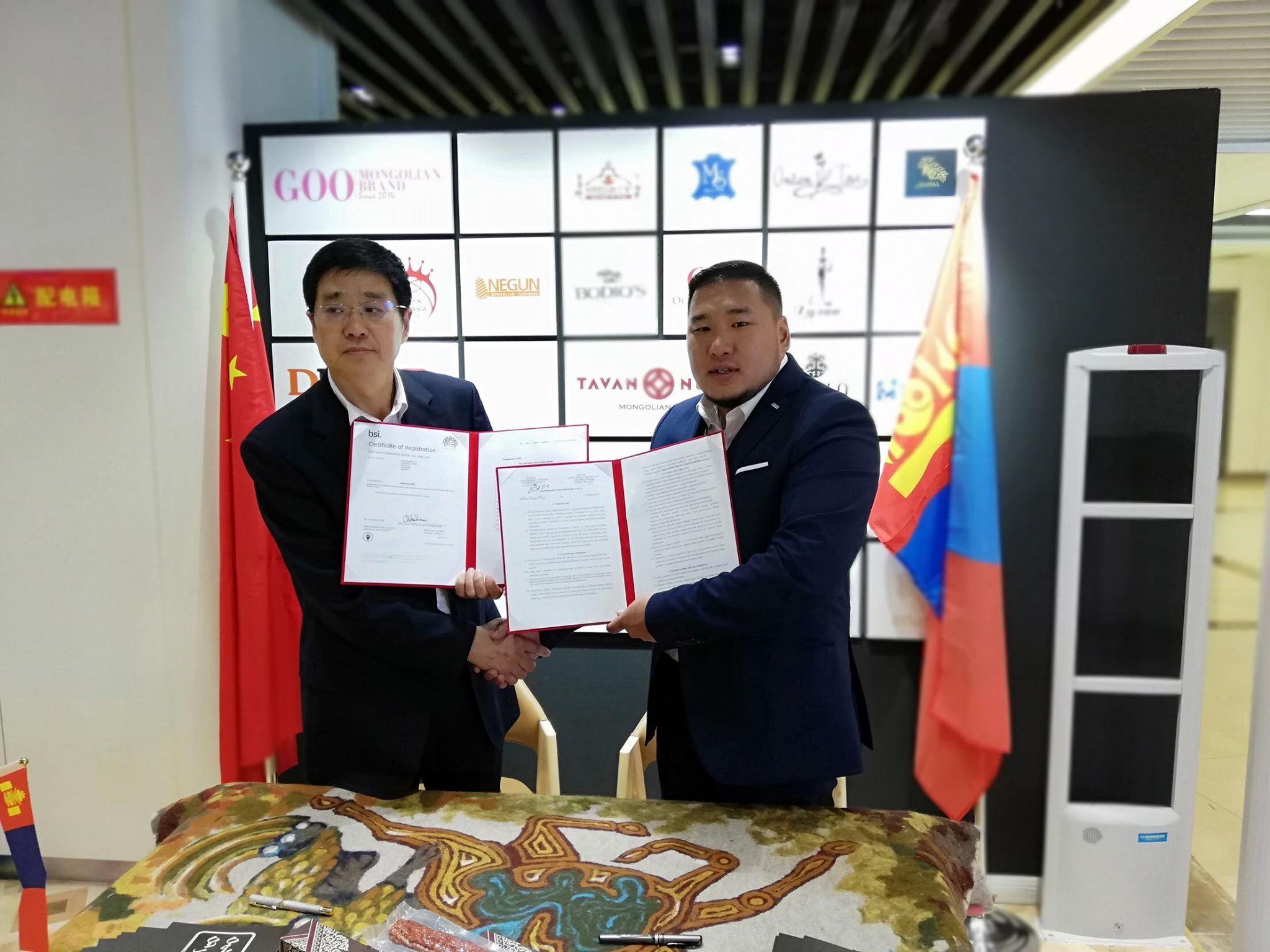 Монголын Брэнд ТАЛЫН ДОМОГ хиам 1кг нь 75$-н үнэ хүрч байна