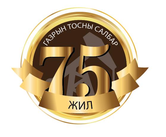 """Газрын тосны салбарын 75 жилийн ойн спортын арга хэмжээнд """"Петровис"""" ХХК түрүүллээ"""