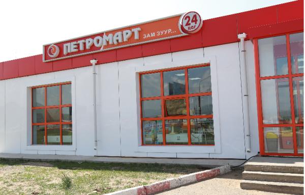 """Жолооч, зорчигч нарын хэрэгцээ цөм багтсан """"Петромарт"""" сүлжээ дэлгүүр"""