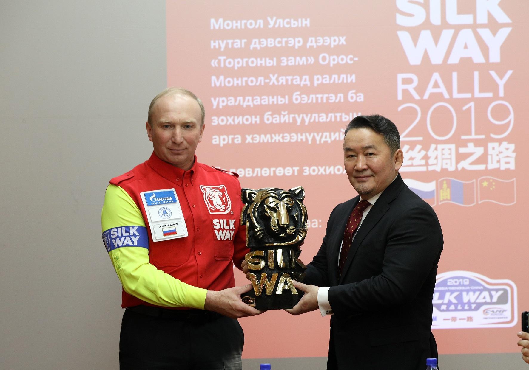 """""""Торгоны зам"""" авто ралли ОХУ-Монгол Улс-БНХАУ гэсэн чиглэлд зохиогдоно"""