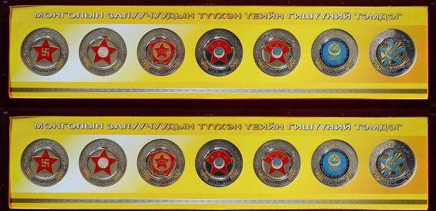 Залуучуудын байгууллагын үе үеийнхний хэрэглэж байсан энгэрийн тэмдэг бүхий медальон гарчээ